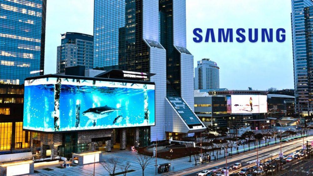 A Samsungnak jól sikerült az idei második negyedév