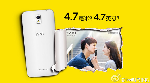 4.7 mm Coolpad Ivvi