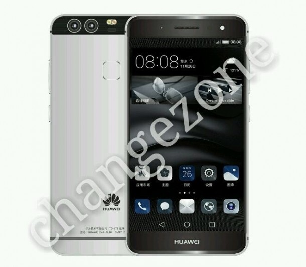 Alleged-Huawei-P9-renders