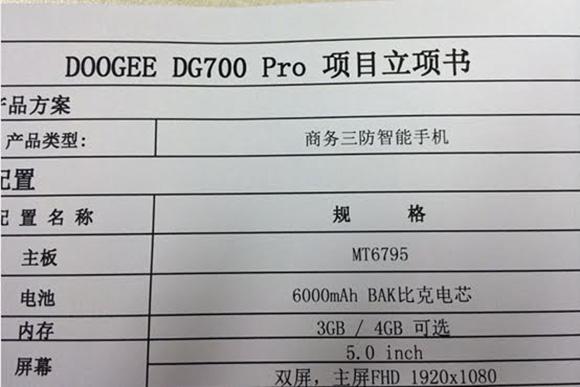 Dogee DG700 Pro