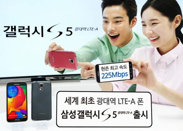 Galaxy-S5-LTE-A-3
