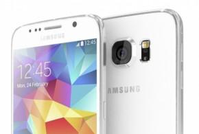 Samsung Galaxy S6 bemutató – kövesd élőben!