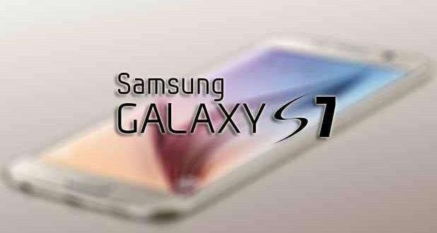 Samsung Galaxy S7 a Geekbench weboldalán