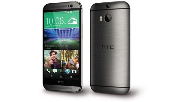 HTC One M8s 2