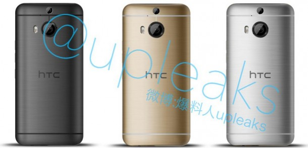 HTC-One-M9-plus-5