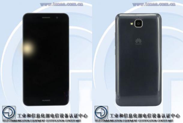 Huawei-Honor-Play-5X-is-certified-by-TENAA