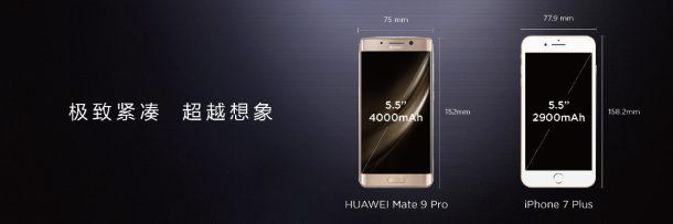 huawei-mate-9-pro-03