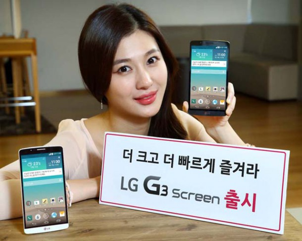 LG-G3-Screen-and-the-NUCLUN-processor-3