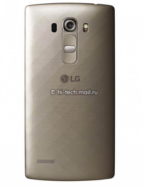 LG G4 S 2