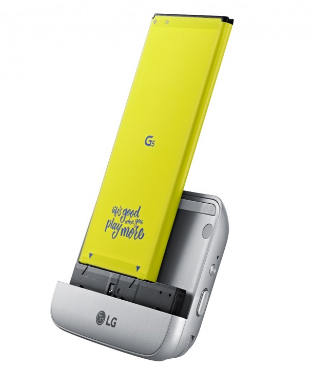 LG-G5-kamera-modul-1