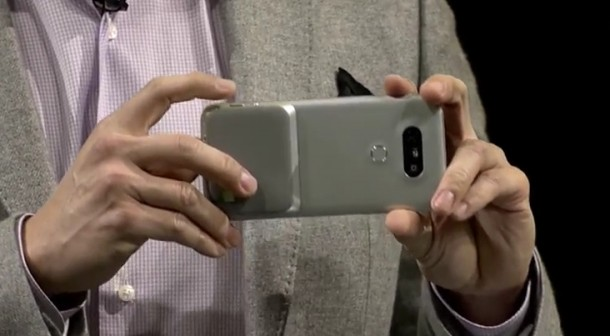 LG-G5-kamera-modul