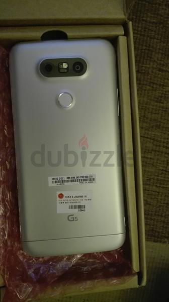 LG-G5-leak-01