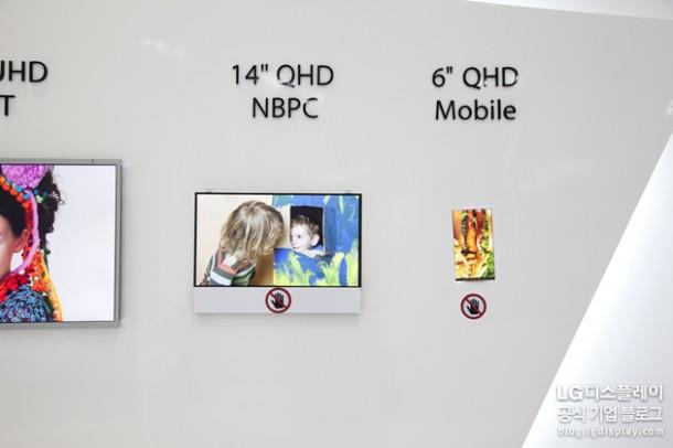 LG-QHD-display1