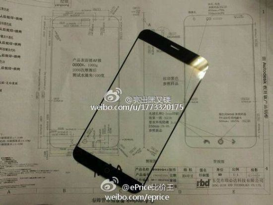 Leaked-Meizu-MX4-images (2)