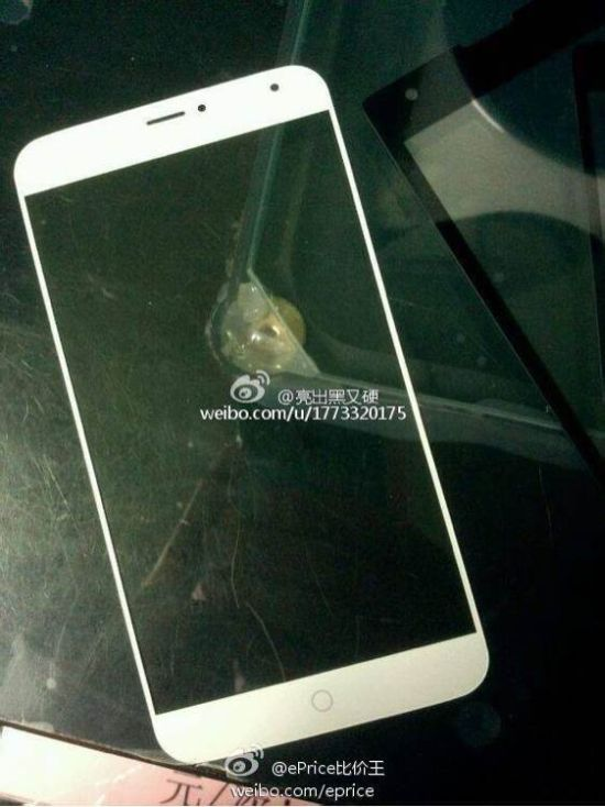 Leaked-Meizu-MX4-images