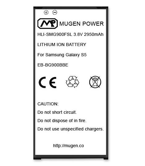 Mugen-Power-extended-battery-1950mAh