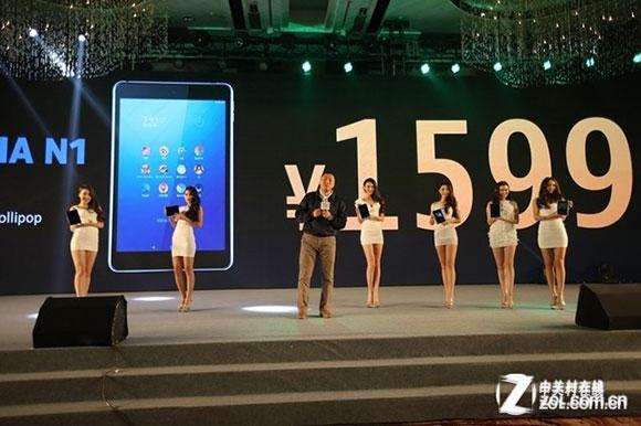 Nokia N1 bemutato