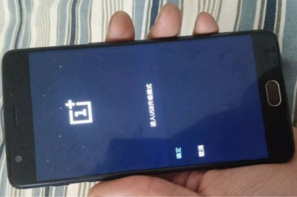 OnePlus-3-leak-02