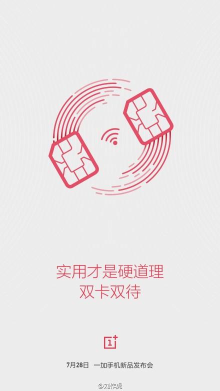 OnePlus2_dual sim