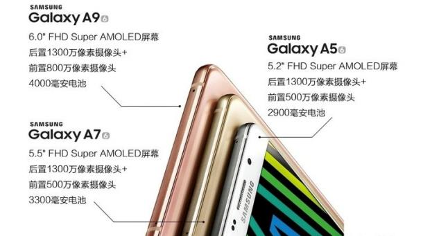 Samsung-Galaxy-A9-1