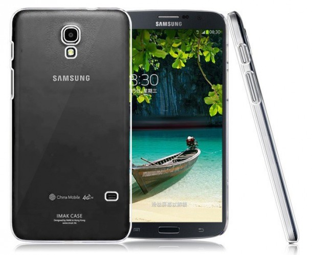 Samsung-Galaxy-Mega-7-0