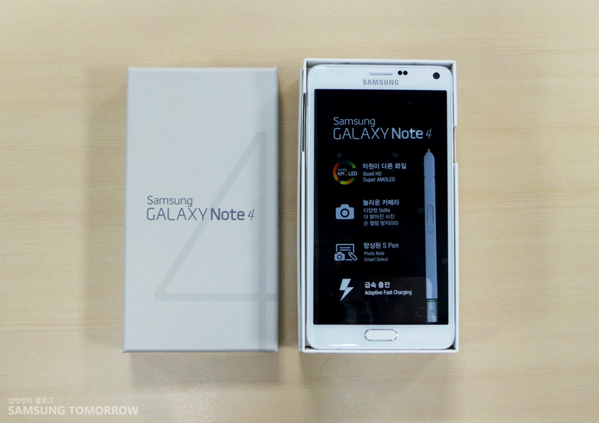 Samsung-Galaxy-Note-4-unboxing-1
