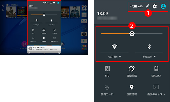 Sony-Japan-Android-5.1.1-Xperia-z2-z3