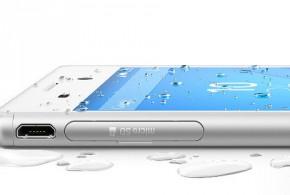 Megérkezett a vízálló Sony Xperia M4 Aqua