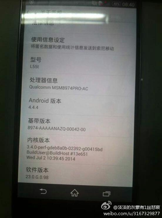Sony-Xperia-Z3-new-leak-3