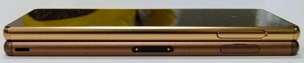 Sony-Xperia-Z4-kepek-15