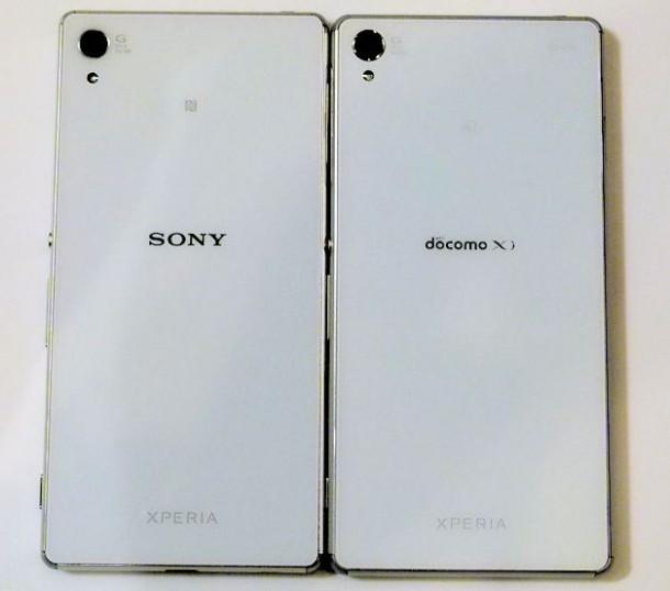 Sony-Xperia-Z4-kepek-22