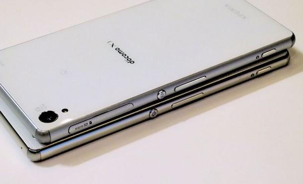 Sony-Xperia-Z4-kepek-24