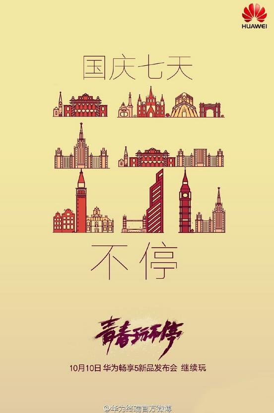 A Huawei meghívója az október 10-ei rendezvényre