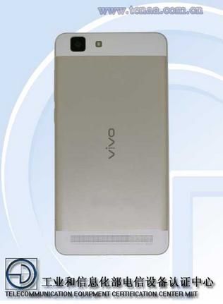 Vivo-X5Max-s-is-certified-by-TENAA (2)
