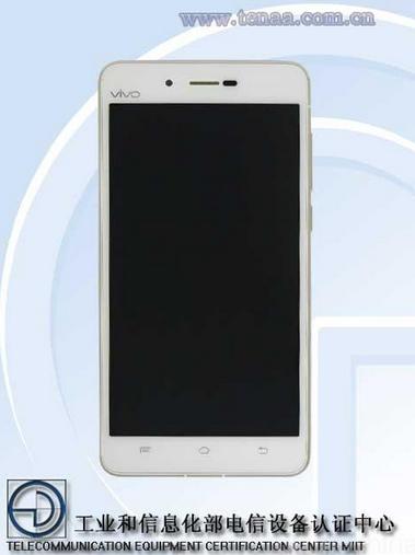 Vivo-X5Max-s-is-certified-by-TENAA