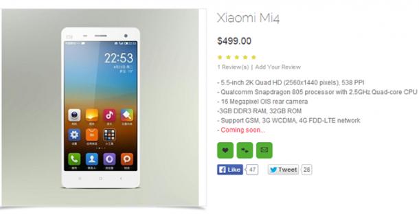 Xiaomi-Mi4-Listing