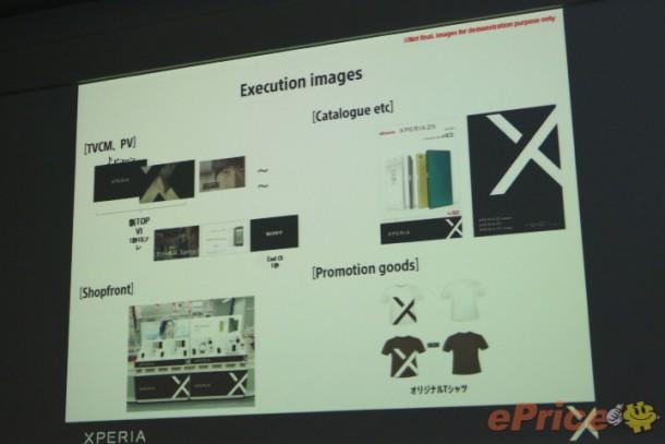 Xperia-X-era_6