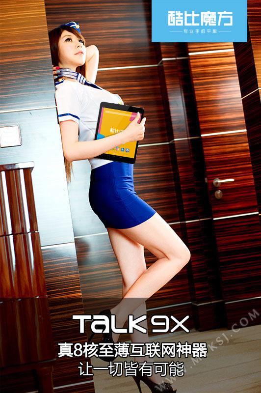 cube-talk-9x-1