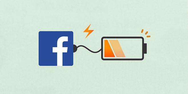 Már 200 millióan használják ezt az aksikímélő Facebook appot
