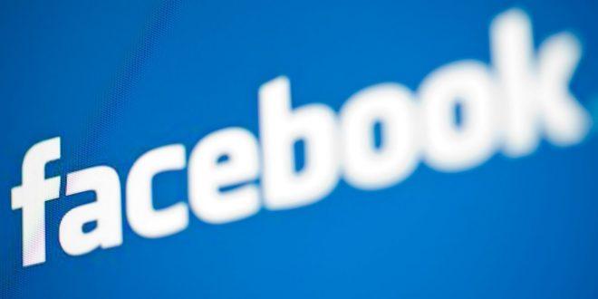 A mikrofonon keresztül hallgatózik a Facebook alkalmazás?