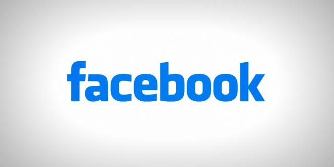 Megérkeztek az újfajta borítóképek a Facebookra