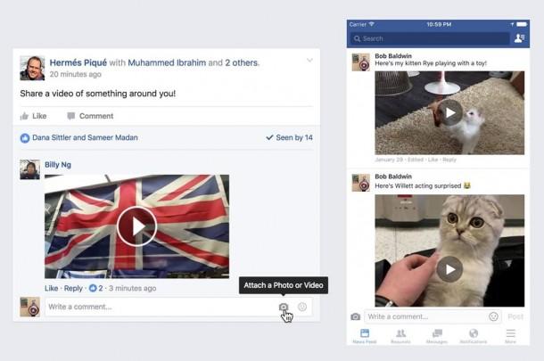 facebook-video-komment