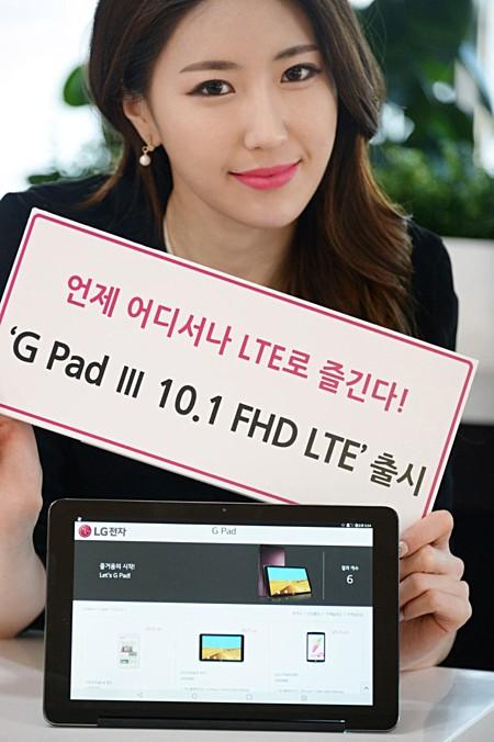 g-pad-iii-10-1