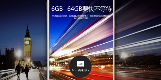 Izmos Samsung mobilt buktatott le az AnTuTu