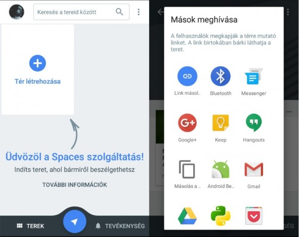 google_spaces