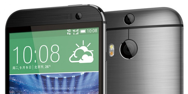Ekkor frissülnek Android 5.0-ra a HTC mobiljai