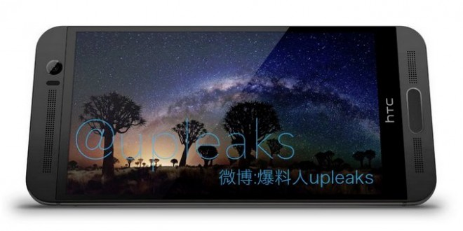Sajtóképeken a Home gombos HTC One M9+