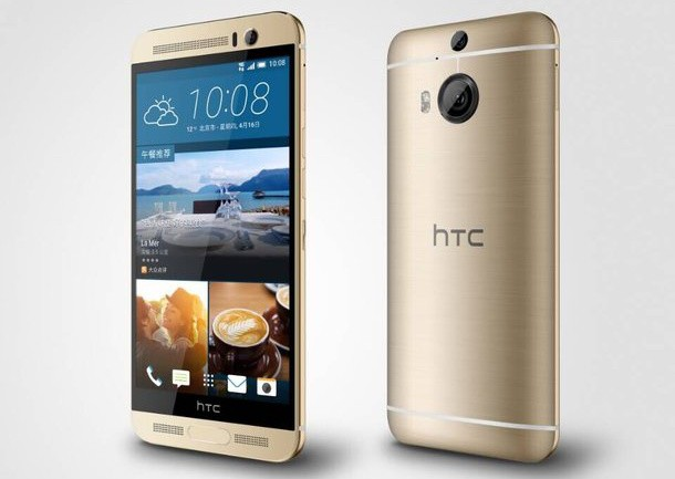 htc-one-m9-plus-official-1