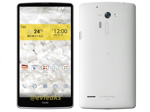 LG G3 japán verzió