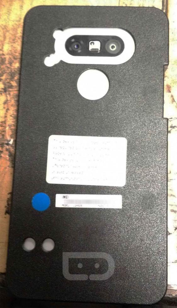 lg-g5-dummy-box-4-1-1-563x980